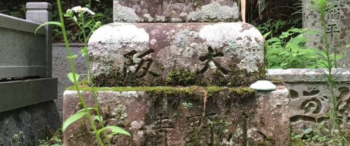 The Graves of Okunoin
