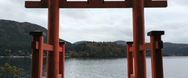 The Water Gate at Hakone Shrine