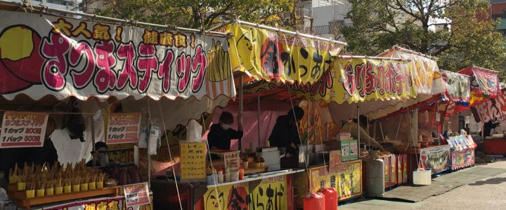 The Joy of Tokyo's Festival Foods