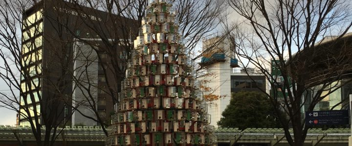 O Tokyo Tree . . .