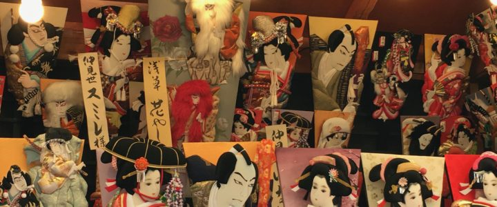 Sensoji's Hagoita-Ichi Festival