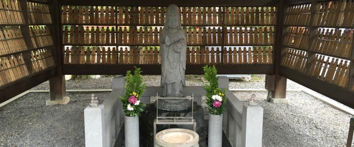 Remembering the Unborn: Kiyomizudera's Mizuko-Kannon