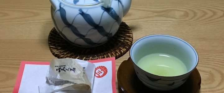 Traditional Japanese Welcome Tea (and Cakes)