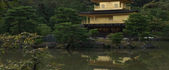 Kyoto's Golden Pavilion, Kinkakuji (Part 1)