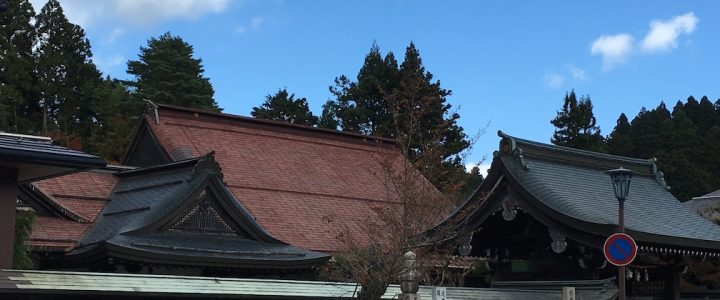 A Visit to Koyasan, part 1: Up the Mountain!
