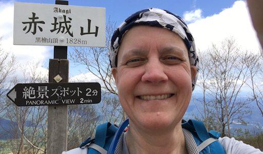To the Summit of Mt. Akagi!