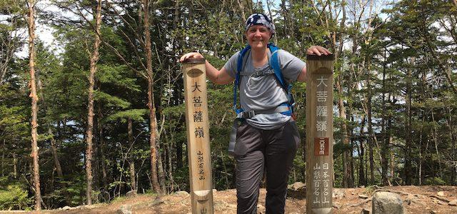 To the Summit of Daibosatsu!
