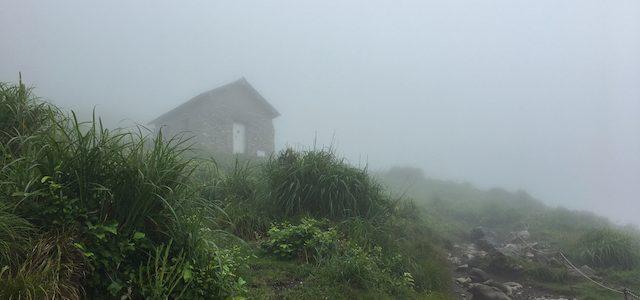 Mount Ibuki – Hyakumeizan #9