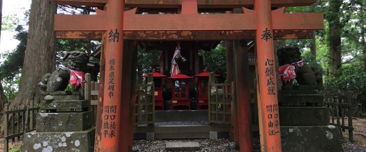 Bentendake – The Women's Summit of Koyasan