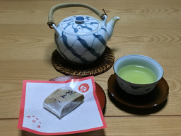 Welcome Tea at Japanese Inns (Ryokan) and Temple Lodgings