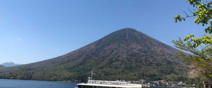 Three Days in Nikko