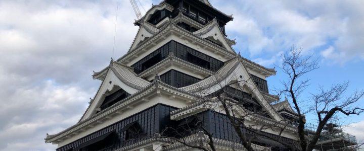 Rebuilding History at Kumamoto Castle
