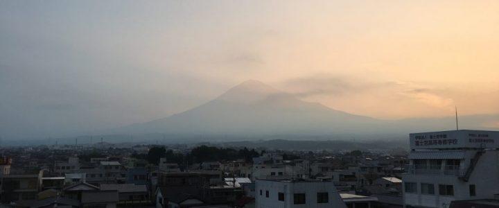 CHAPTER 21: Mount Fuji