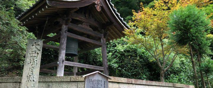 Seikanji – a Hidden Mountain Temple in Kyoto's Higashiyama Ward